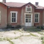 Topalköy, İlkokul (Vasil Levski)